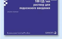 Состав и форма инсулина «Апидра Солостар», его цена и отзывы диабетиков, аналоги