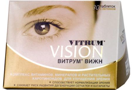 упаковка vitrum vision 30 таблеток