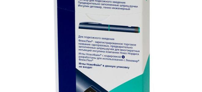 Свойства «Левемира» – инсулина с длительным эффектом, отзывы и аналоги, состав, цена