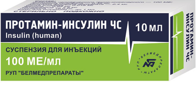 Инструкция по применению «Протамина инсулин ЧС», состав, показания лекарства, отзывы пациентов, цена, аналоги