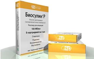 Состав «Биосулина Р», инструкция по применению, аналоги, отзывы диабетиков и его цена