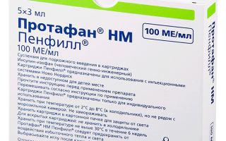 Состав и аналоги «Протафана», инструкция по применению, отзывы о препарате, его цена