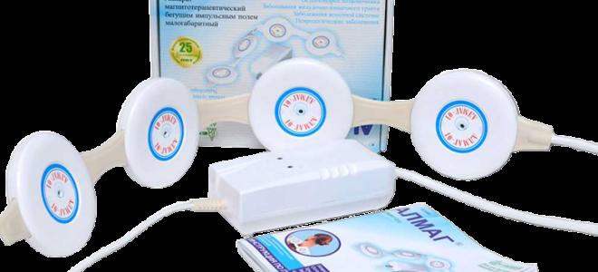 Эффективность магнитотерапевтического прибора «Алмаг» при сахарном диабете, схема лечения, механизм действия и побочные эффекты