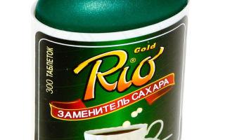 Состав подсластителя «Рио Голд», польза и вред, механизм действия, побочные эффекты, показания, противопоказания, средняя цена и отзывы