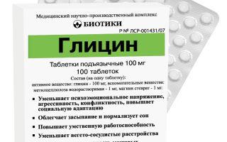 Зачем применяется Глицин при лечении диабета 2 типа, инструкция, использование глюкометра