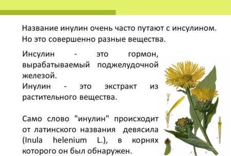 Картофельный сок при диабете 2 типа: свойства, лечение и польза употребления