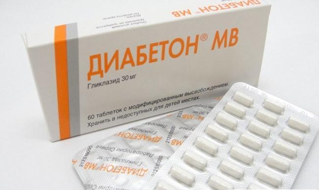 Диабетон мв 60 мг аналоги и цены