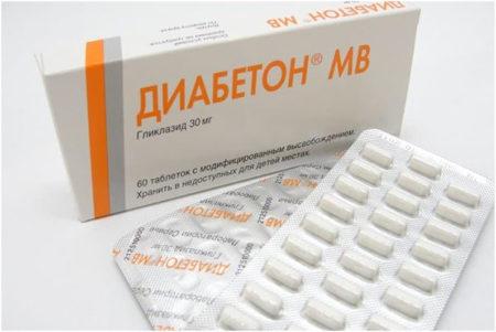 Глидиаб МВ: инструкция по применению, цена, отзывы, аналоги таблеток