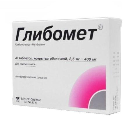 Метформин и глибенкламид