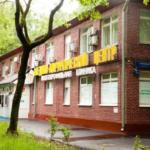 Медицинский центр Евромедклиник