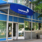 Многопрофильный медицинский центр Скандинавский центр здоровья